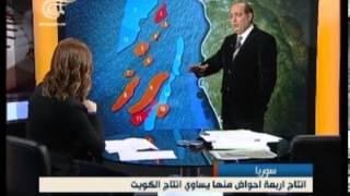 اكتشاف 14 حوضاً للنفط في المياه الإقليمية السورية