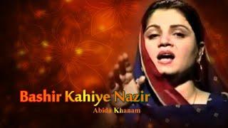 Abida Khanam - Bashir Kahiye Nazir - Islamic s
