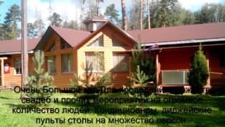 видео Дома отдыха на Истринском водохранилище
