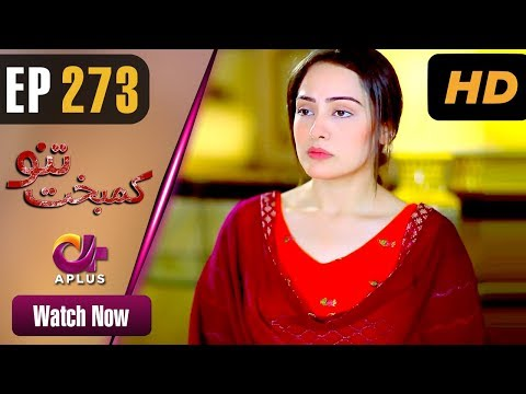Kambakht Tanno - Episode 273 - Aplus ᴴᴰ Dramas