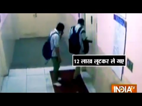 CCTV Shows Security Breach at Rajendra Place Metro Station