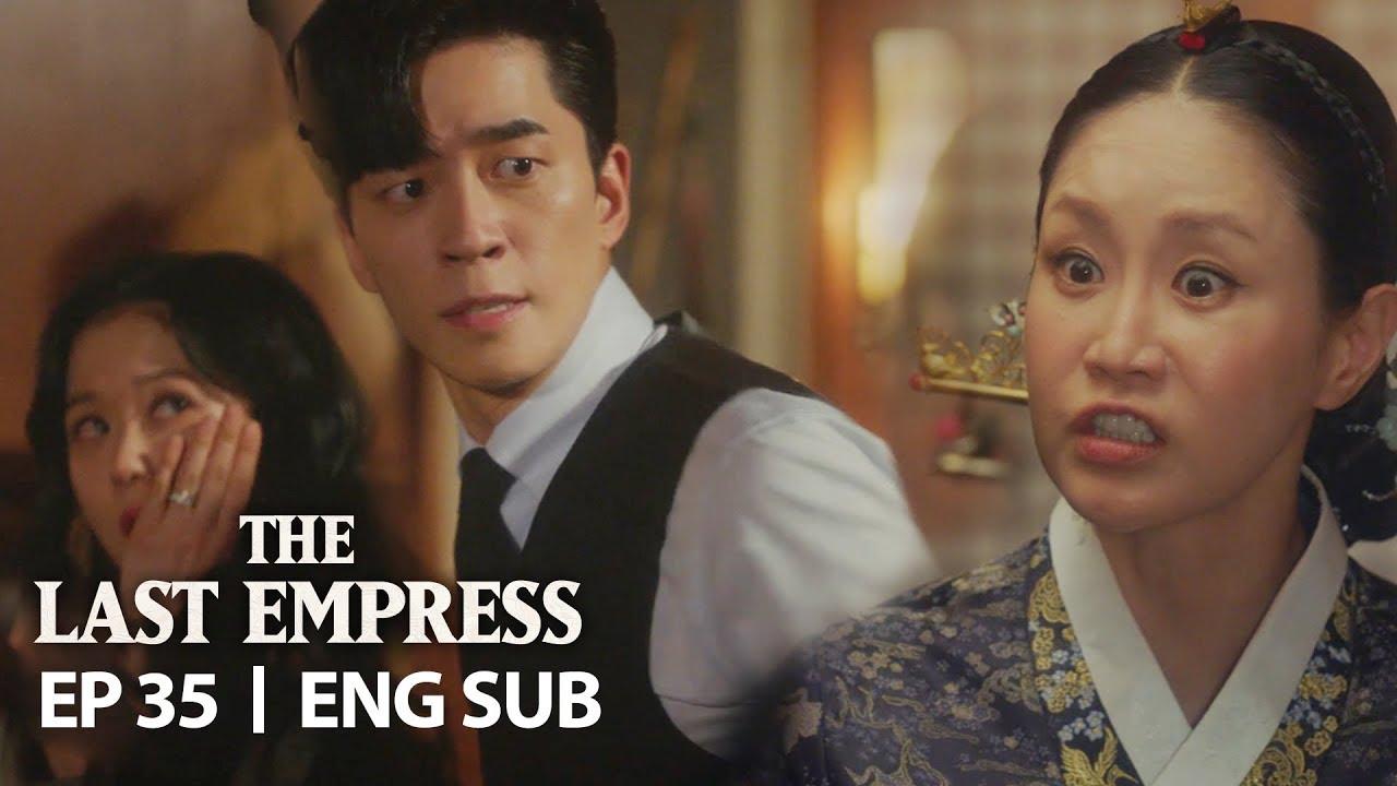 Empress ep