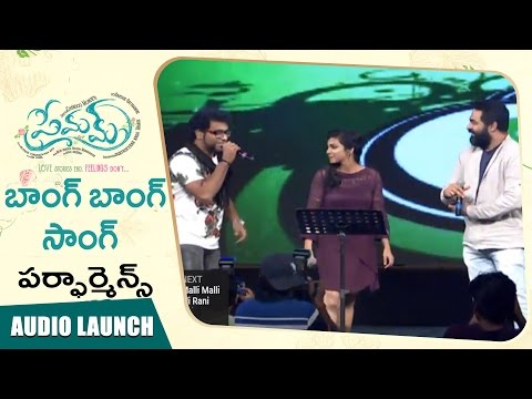 Madonna Sebastian Live Performance | Bang Bang Song | Premam  Telugu Movie Audio Launch |