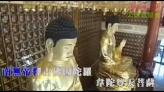 天使波羅蜜6-5 - 韋陀尊天菩薩 - 蓮歌子