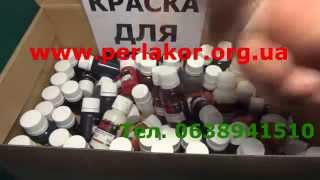 видео Где купить краску в Алматы
