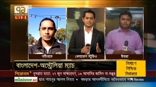 বাঘের মতোই বাঘেদের লড়াই | খেলাযোগ | Khelajog | Sports News | Ekattor TV