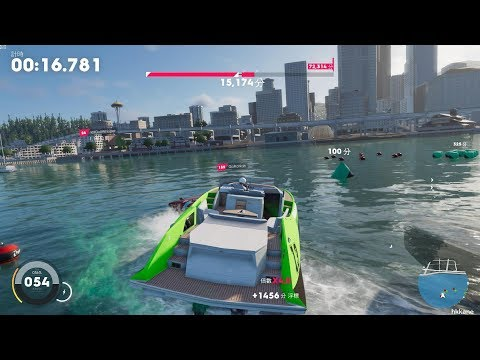 (飆酷車神 2) The Crew 2 Gold Edition P.117 |