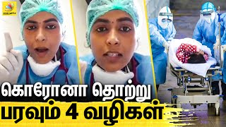 Type B நம்மலா கூட இருக்கலாம் | Why self isolation is needed explained by Doctor | கொரோனா
