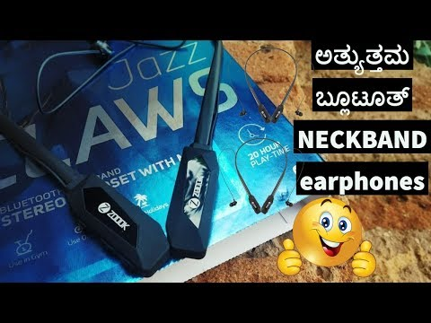 zoook-jazz-claws-kannada!!best-blutooth-neckband-stereo-headset-in-kannada-2019