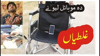 Behind the scenes ~ Khan Vines Vlogs ~ Mistakes ~ Funny Videos