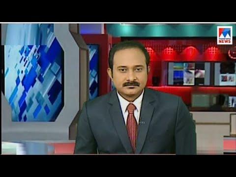 ഒരു മണി വാർത്ത   1 P M News   News Anchor - Fijy Thomas   December 19, 2017