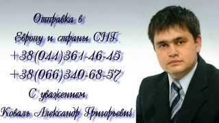 Буровая установка с частотным преобразователем(Буровая установка с частотным преобразователем. подробнее на сайте:http://burovaja.com.ua/chastotnij_preobrazovatel.html., 2013-09-24T09:47:28.000Z)