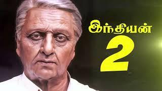 Indian 2 | Cinema News in tamil