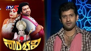 Hero Baladitya Exclusive Interview On Shambhavi Serial | TV Show | TV5 News