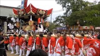 平成28年御厨神社秋祭り 昼宮 宮入 その1 上西、西ノ町、北ノ町、地蔵町