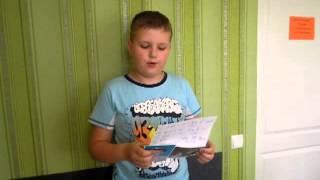 Английский язык - 4 год обучения (дети 10-11 лет). Сева Сердюк и его проект.
