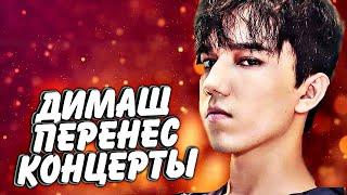 Димаш Кудайберген Игорь Крутой  Your Love  в  программе Центральное Телевидение