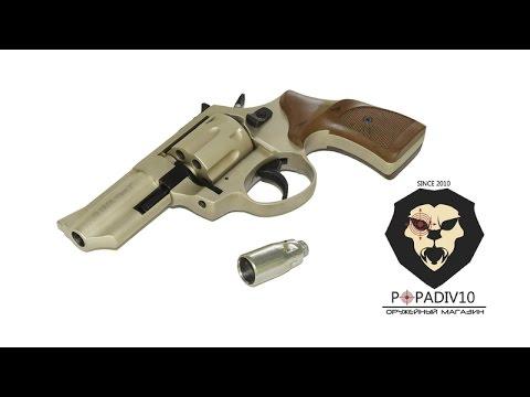 Сигнальный пистолет Ekol Lady 9мм черный - YouTube