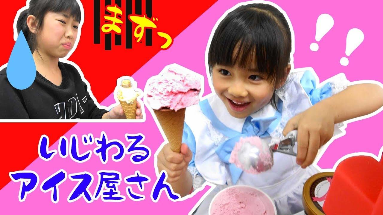 姫チャンネル ママ