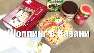 видео Купить подарок в Казани в интернет магазине. Профессиональная помощь,огромный выбор, бесплатная доставка.