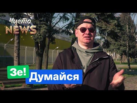 Встреча Порошенко с