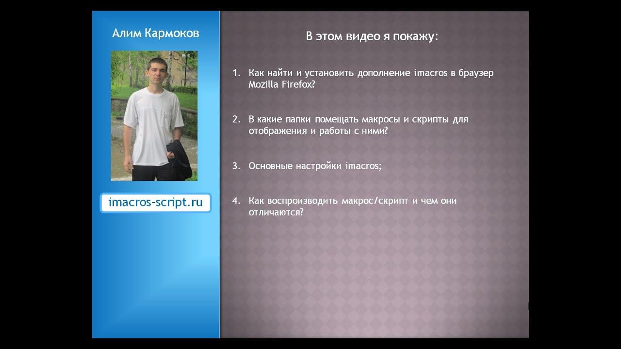 Инструкцию по пользованию фотошопа