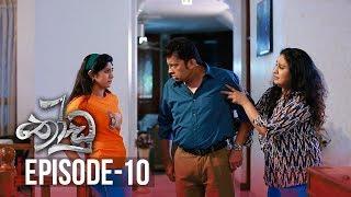 Thoodu | Episode 10 - (2019-02-27) | ITN Thumbnail