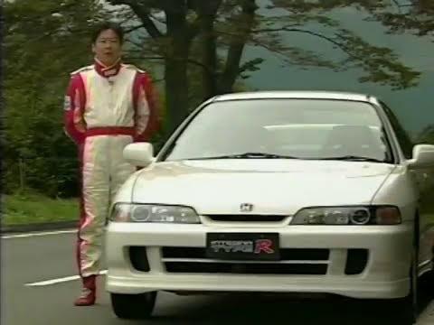 [ENG CC] Dynamic Safety Driving by Honda 1996