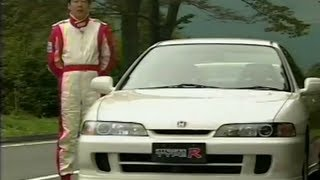[ENG CC] Integra Type R - Dynamic Safety Driving by Honda 1996