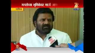 Nashik : Vasant Geete On Sabhapati Seat MNS Didnt Filled Up Form