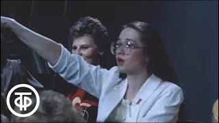В СССР секса нет (1986)
