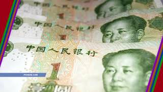 Что вы знаете о Китае Национальная валюта