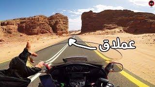 دخلت الطريق الي حذروني منه ناس كثير ... ايش شفت فيه ؟؟