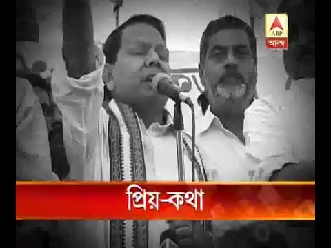 Watch: Some glimpses from the life of Priya Ranjan Dasmunsi, and what other political lead