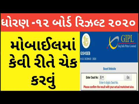 TS EAMCET 2020 EXAMS DATES|TS EAMCET 2020|TS ECET 2020|EAMCET 2020 LATEST NEWS|ECET 2020 EXAM DATES from YouTube · Duration:  2 minutes 48 seconds