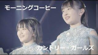 Hello! Project 20th Anniversary!! Hello! Project ハロ!フェス 2018 ...
