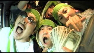 YouTube動画:RYO the SKYWALKER「Rumble Inna Jungle」 【Official Music Video】