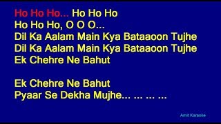 Dil Ka Alam - Kumar Sanu Hindi Full Karaoke with Lyrics