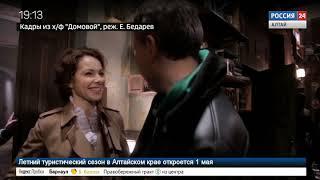 Режиссёр Евгений Бедарев рассказал о «чудесах» в фильме «Домовой»