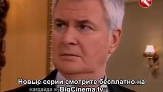 Турецкий сериал Сыла Возвращение домой 12 серия