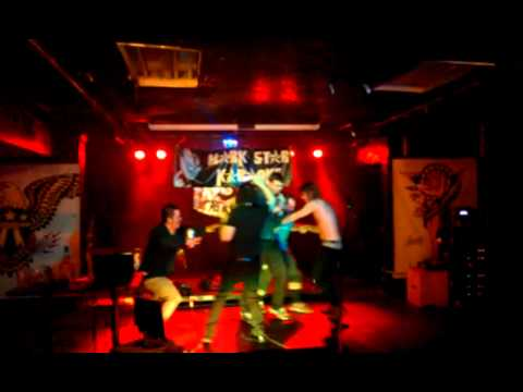 Guttermouth Karaoke