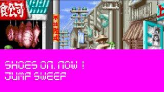 Jump Sweep (Street Fighter II)