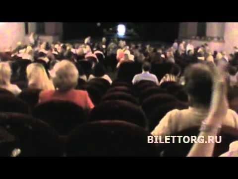Театр Ермоловой схема зала,