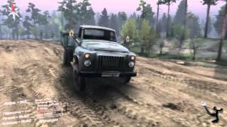 Звук (ЗМЗ-511 ГАЗ-53)