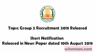 Tnpsc Group 2 Recruitment 2018