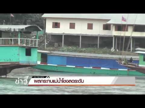 เรือลดน้ำหนักบรรทุกสินค้าหลังแม่น้ำโขงลดระดับ