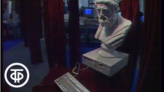 """Под знаком """"Пи"""". Инновационные технологии (1990)"""