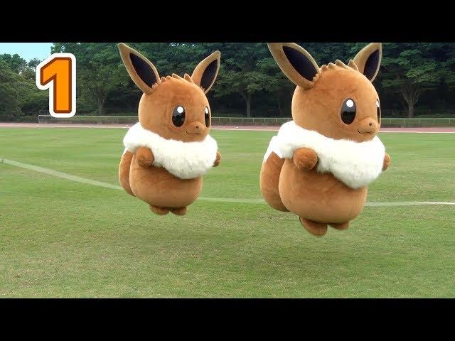【公式】イーブイ vs ピカチュウ勝つのはどっち? 種目:大縄跳び