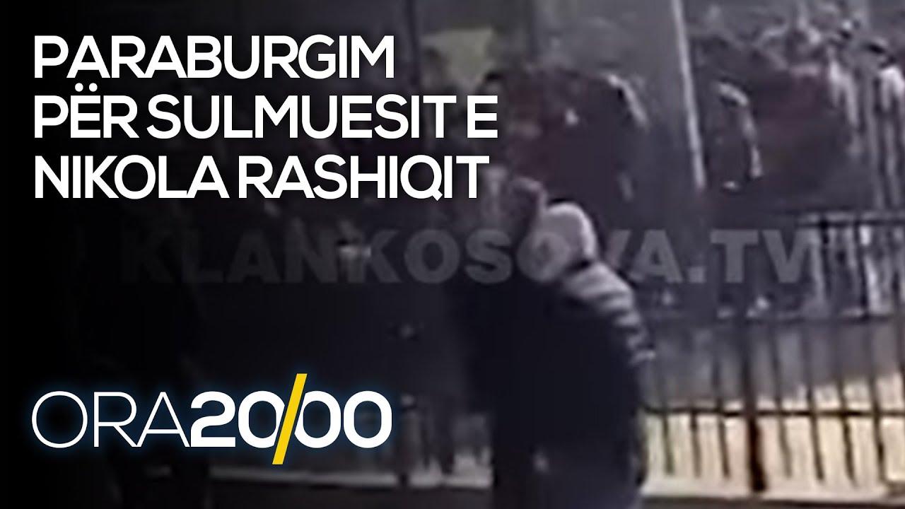 Paraburgim për sulmuesit e Nikola Rashiqit - 24.02.2021 - Klan Kosova