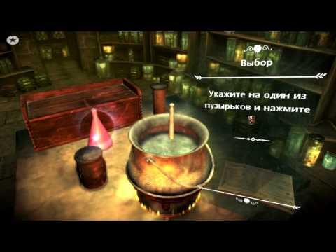 Скачать игры Гарри Поттер и принц полукровка ТОРРЕНТИНО